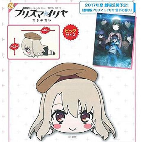 kaleid liner Prisma Ilya mega jumbo Nesoberi stuffed toy Ilya all one Fate